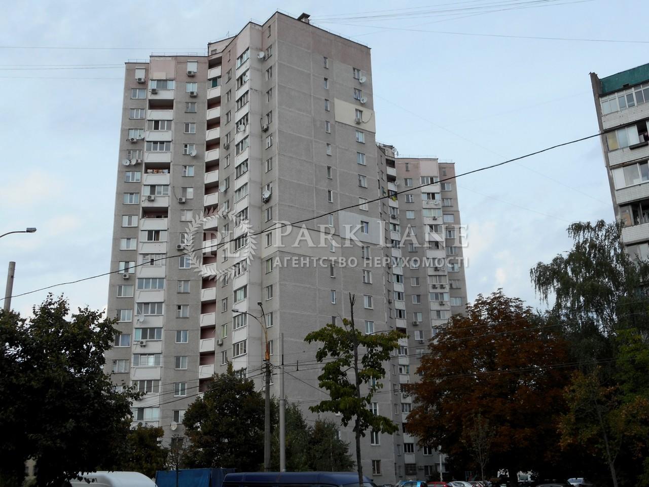 Квартира ул. Якубовского Маршала, 4, Киев, Z-743012 - Фото 3