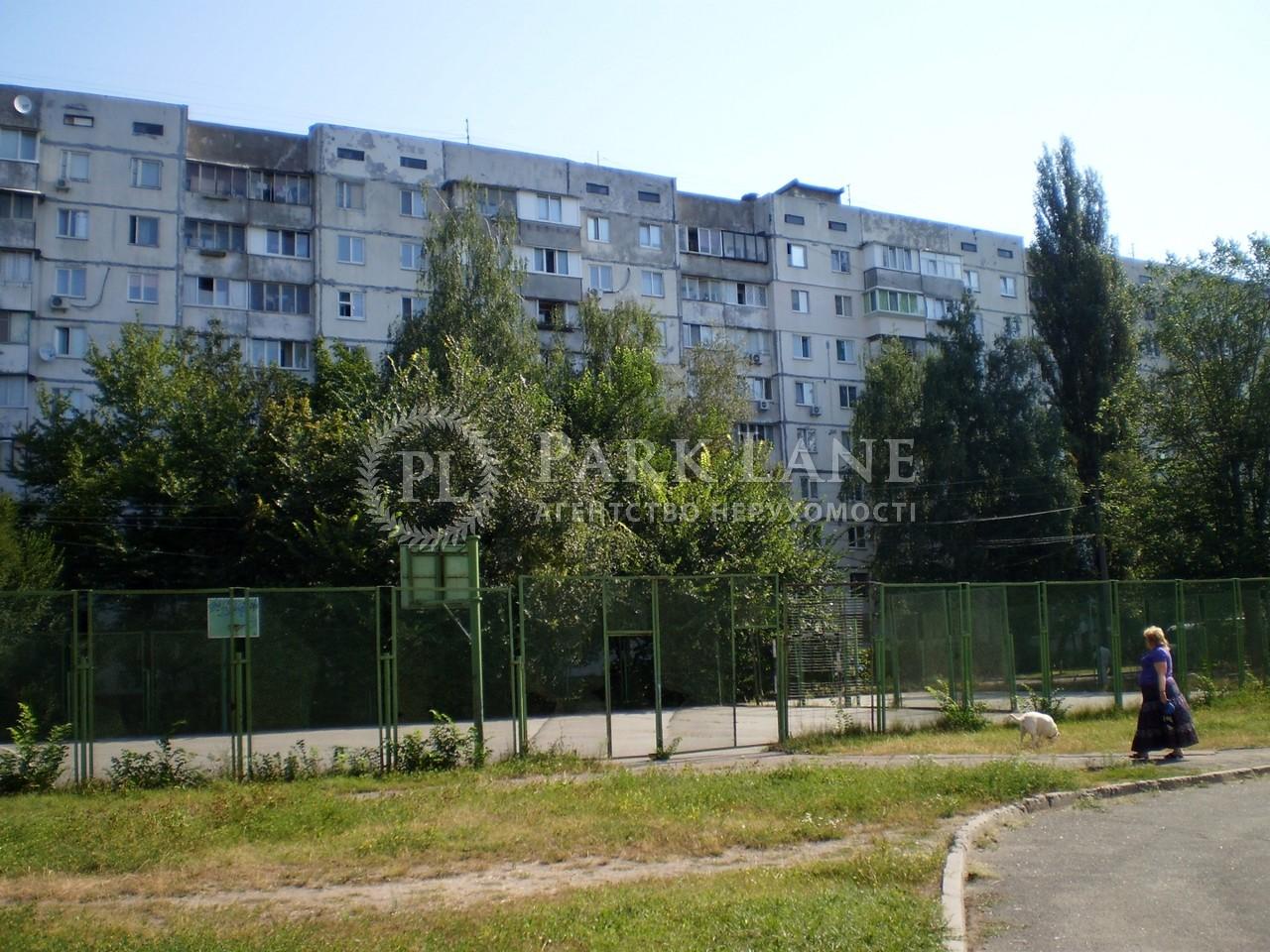 Квартира ул. Якубовского Маршала, 7, Киев, G-34521 - Фото 13