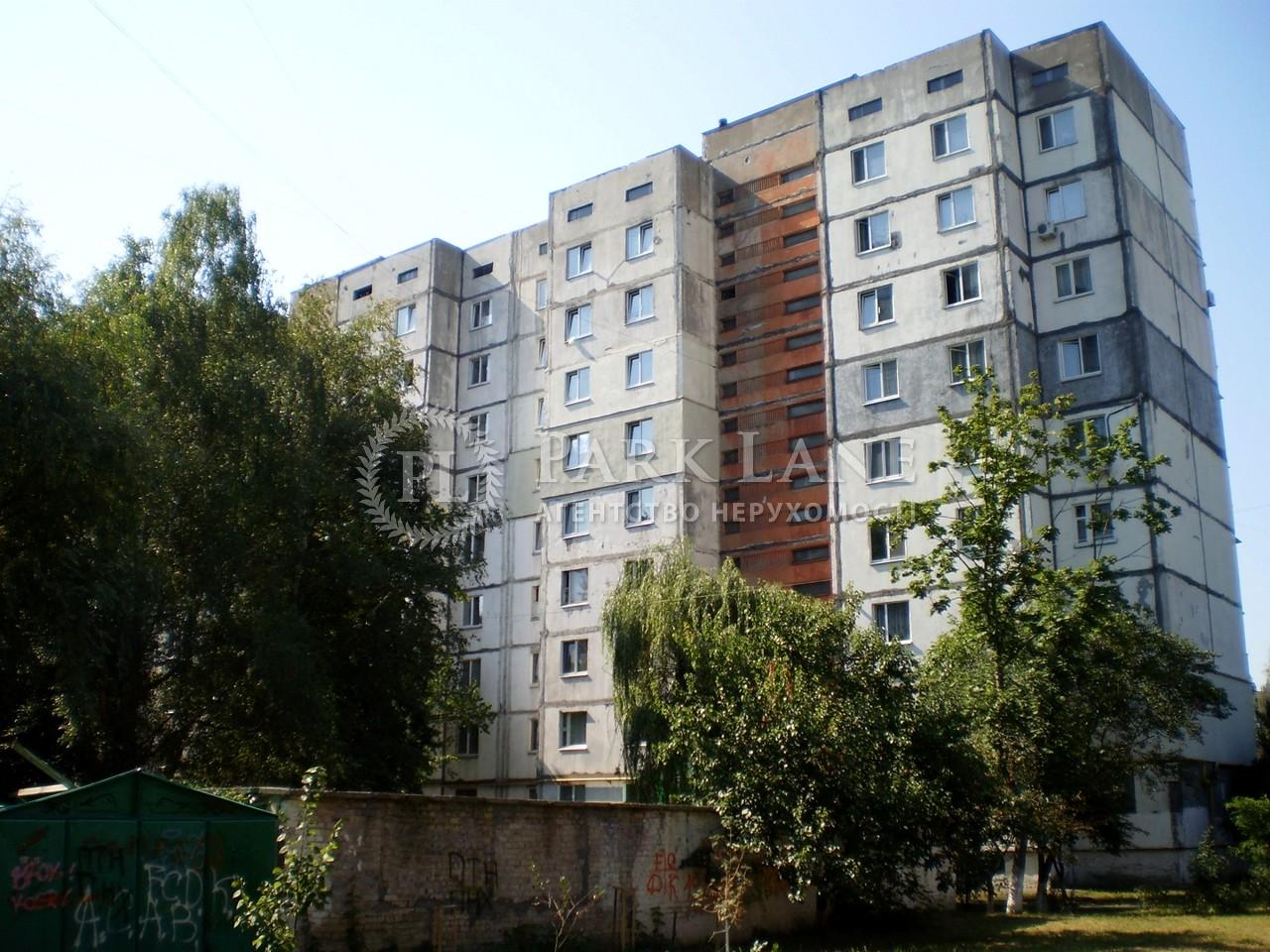 Квартира ул. Якубовского Маршала, 7, Киев, G-34521 - Фото 12