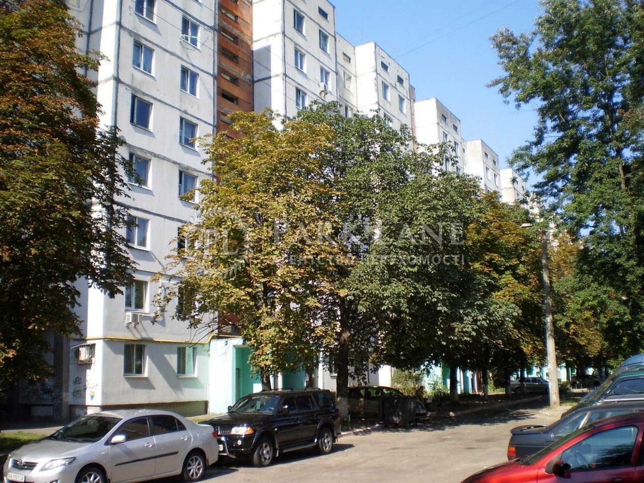 Квартира ул. Якубовского Маршала, 7, Киев, G-34521 - Фото 1