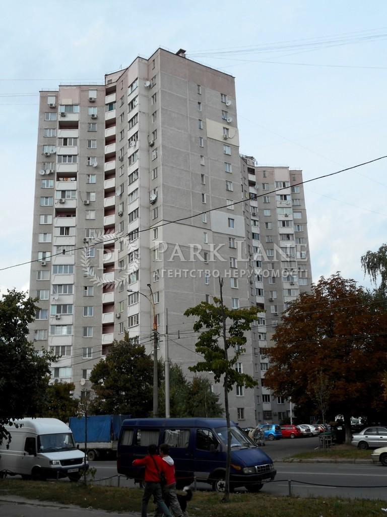 Квартира ул. Якубовского Маршала, 4, Киев, Z-743012 - Фото 4