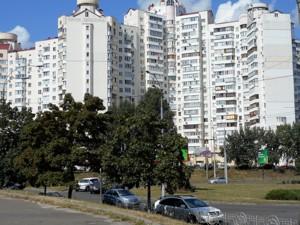 Квартира Z-1835855, Тимошенко Маршала, 13а, Киев - Фото 2