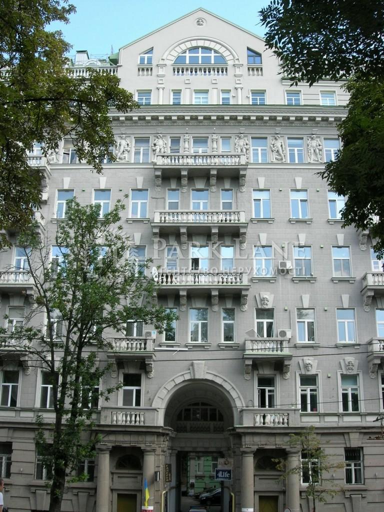 Нежилое помещение, ул. Терещенковская, Киев, Y-1267 - Фото 18