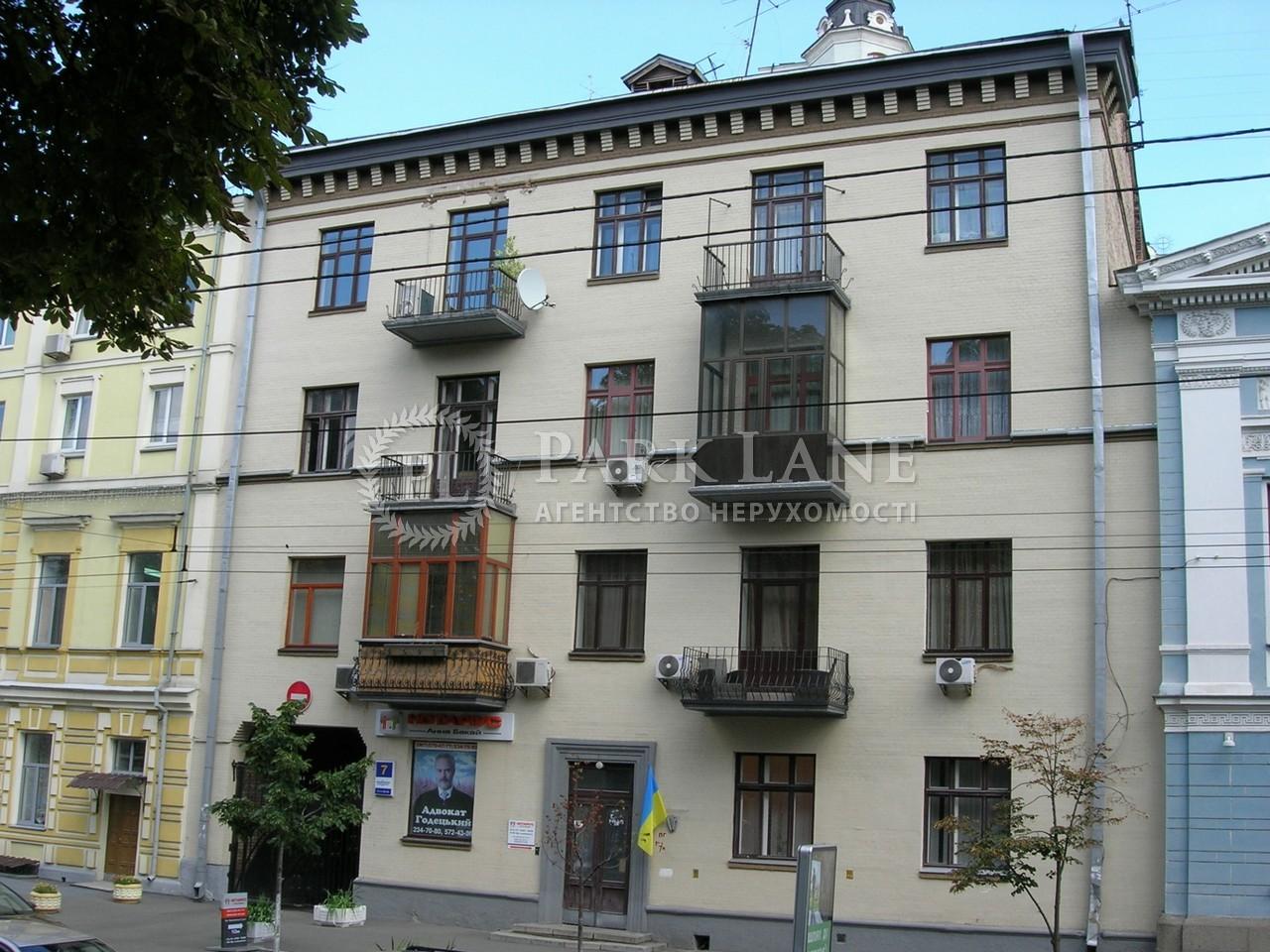 Офис, ул. Терещенковская, Киев, M-14258 - Фото 1