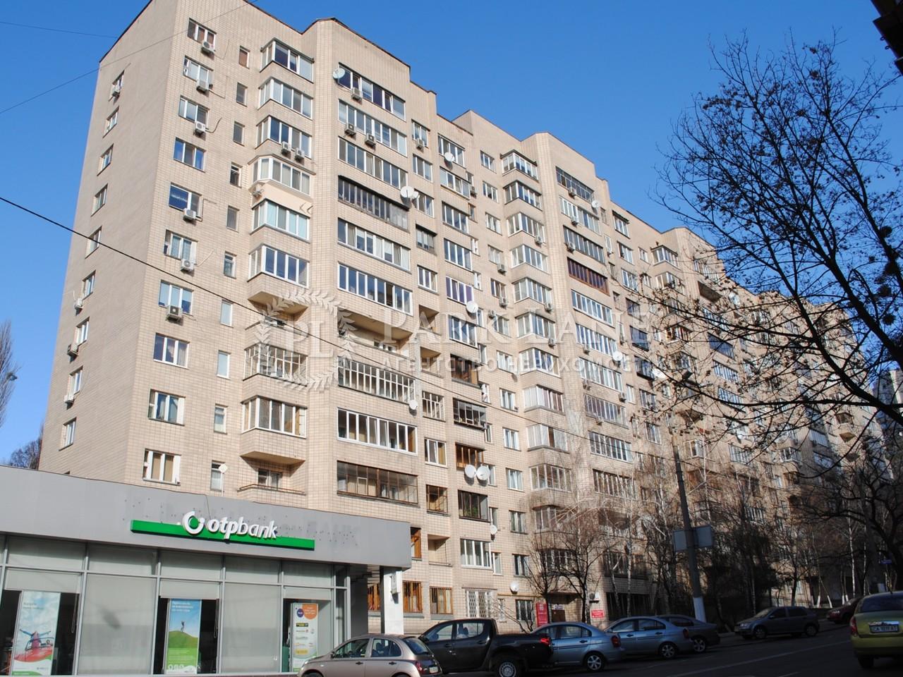 Нежилое помещение, Гончара Олеся, Киев, R-23457 - Фото 1