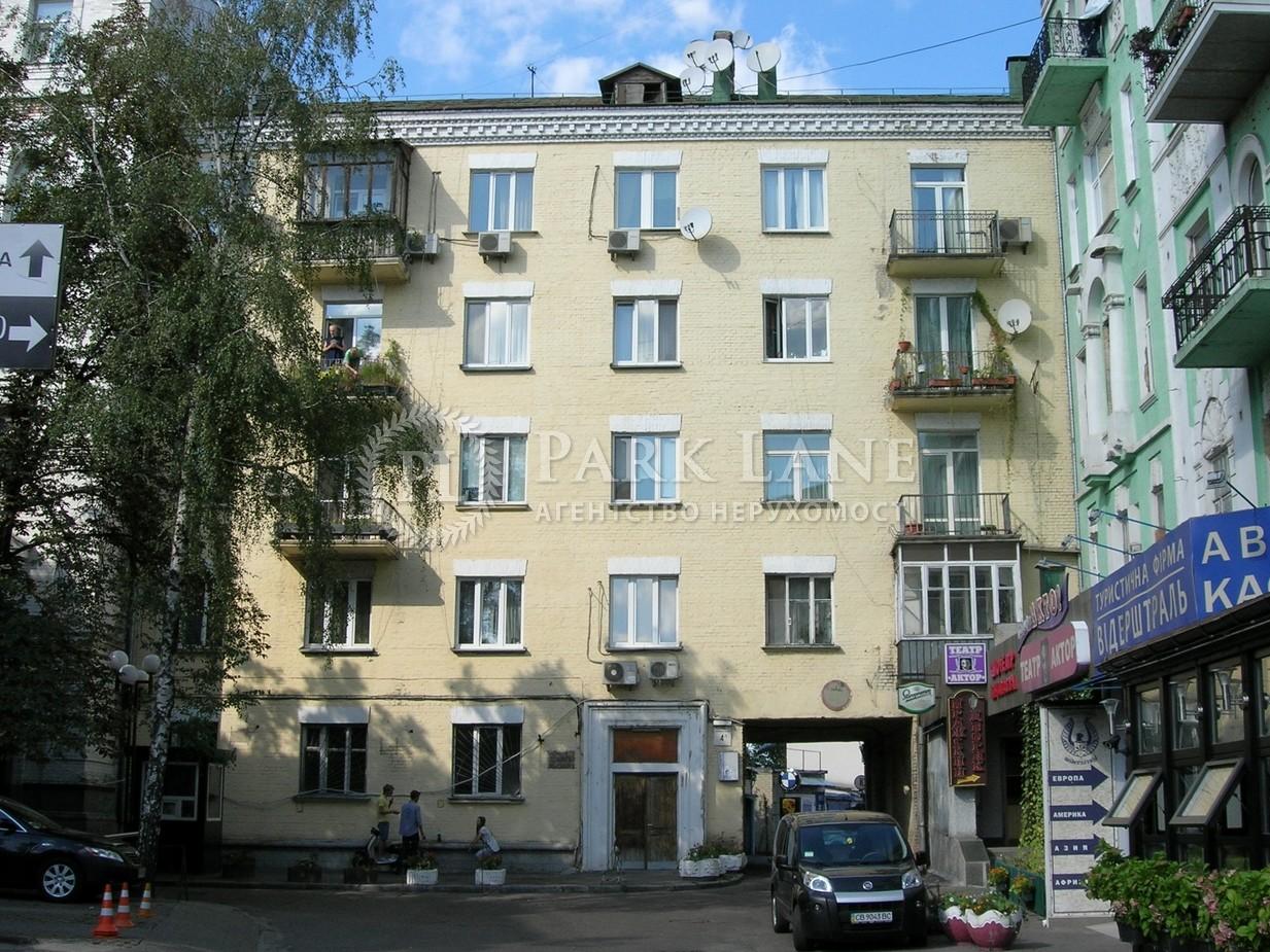 Квартира Z-591903, Львовская пл., 4а, Киев - Фото 1
