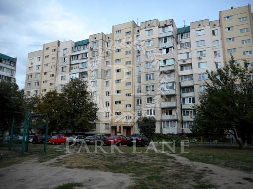 Квартира Касияна Василия, 2, Киев, N-22037 - Фото