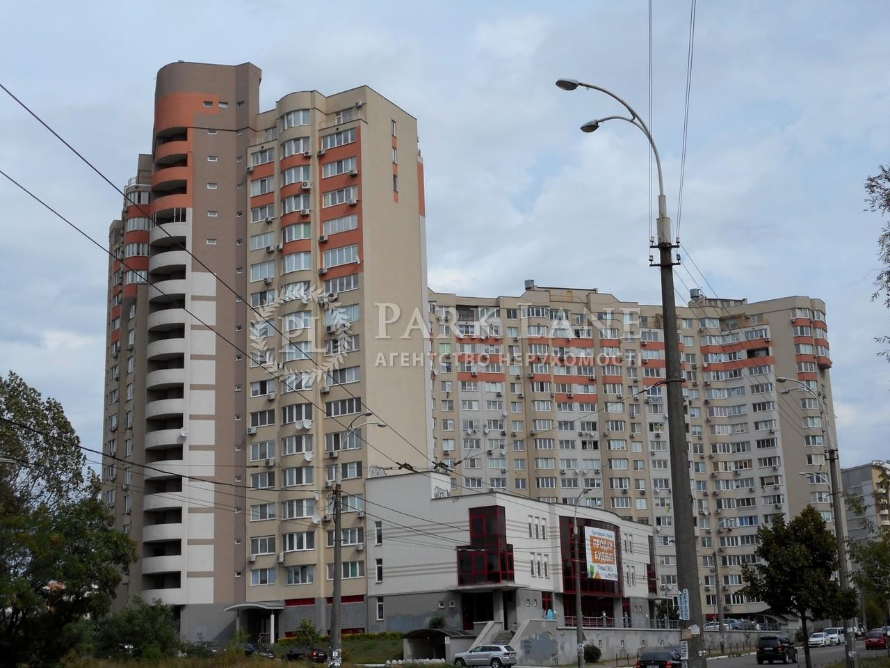 Квартира ул. Касияна Василия, 2/1, Киев, Z-627710 - Фото 1