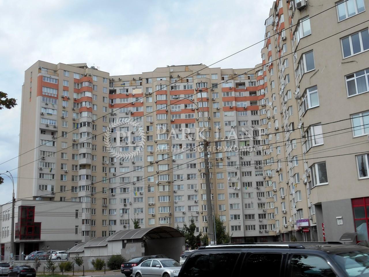 Квартира ул. Касияна Василия, 2/1, Киев, Z-627710 - Фото 2