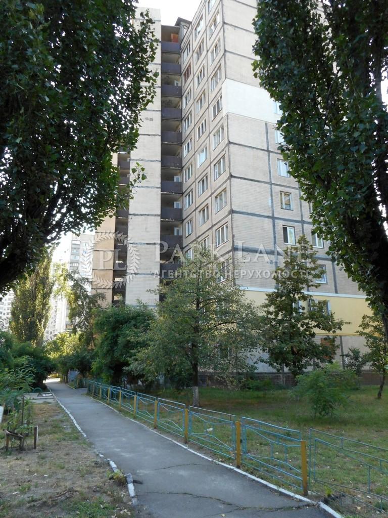 Квартира ул. Тимошенко Маршала, 15, Киев, I-15188 - Фото 3