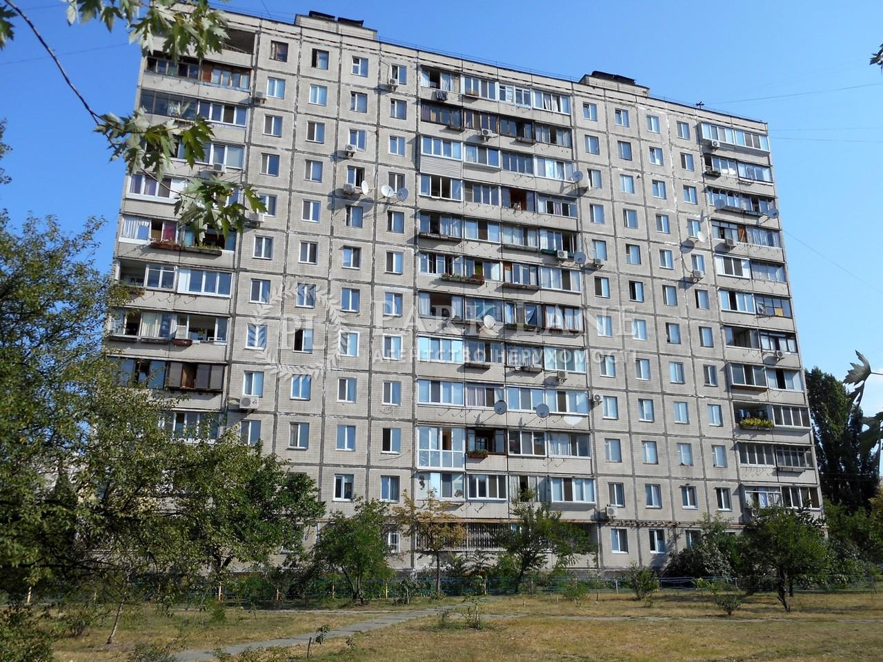 Квартира ул. Тимошенко Маршала, 15, Киев, I-15188 - Фото 2