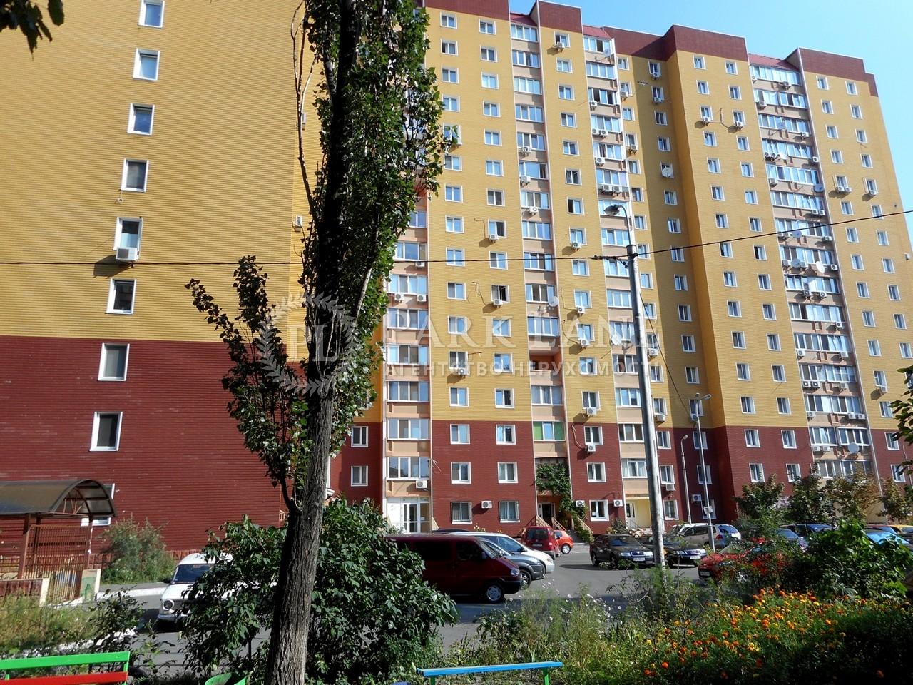 Квартира ул. Тимошенко Маршала, 15г, Киев, Z-599378 - Фото 1