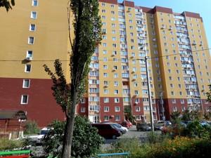 Квартира Z-599378, Тимошенко Маршала, 15г, Киев - Фото 1
