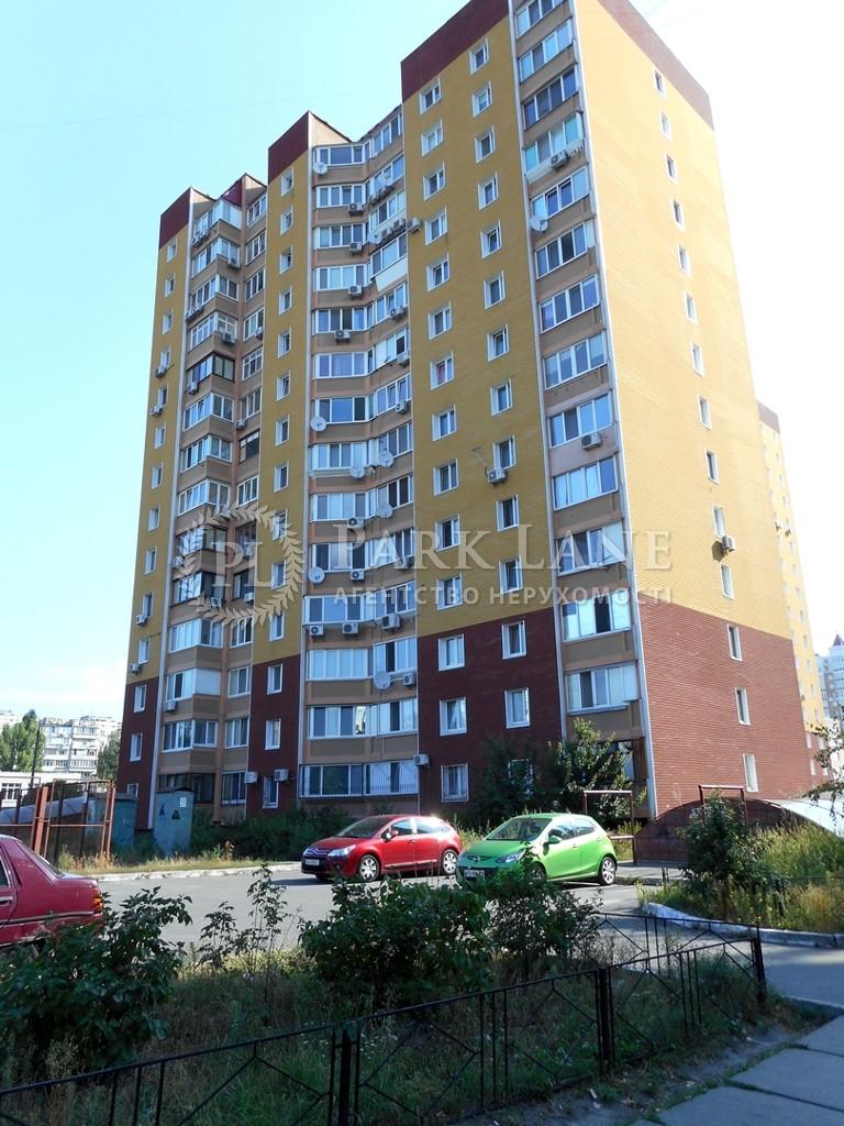Квартира ул. Тимошенко Маршала, 15г, Киев, Z-599378 - Фото 7