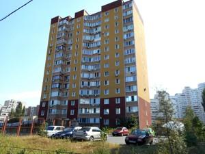 Квартира Z-599378, Тимошенко Маршала, 15г, Киев - Фото 2