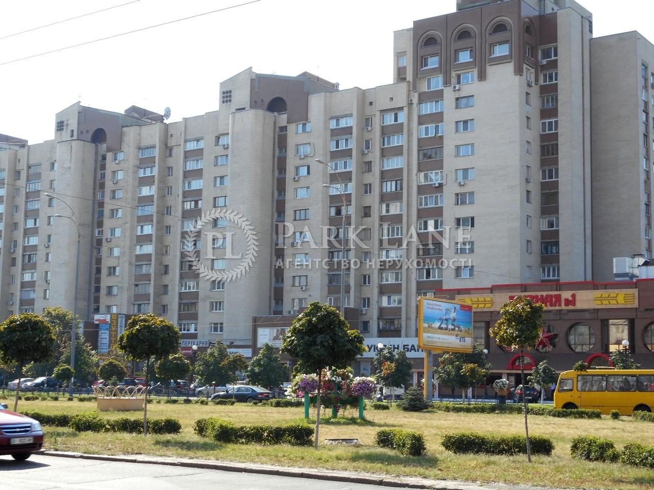 Квартира B-94327, Тимошенко Маршала, 18, Киев - Фото 3