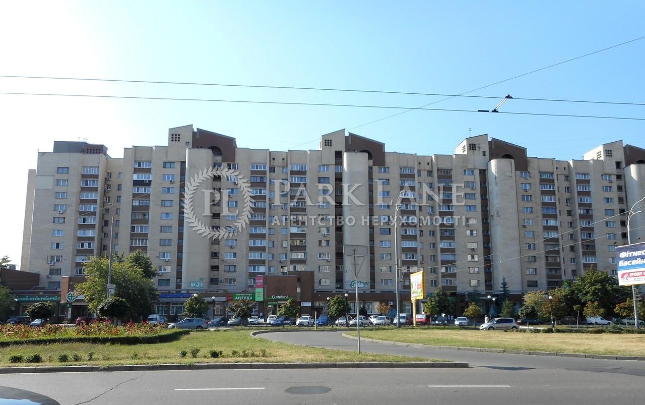 Квартира Z-235502, Тимошенко Маршала, 18, Киев - Фото 2