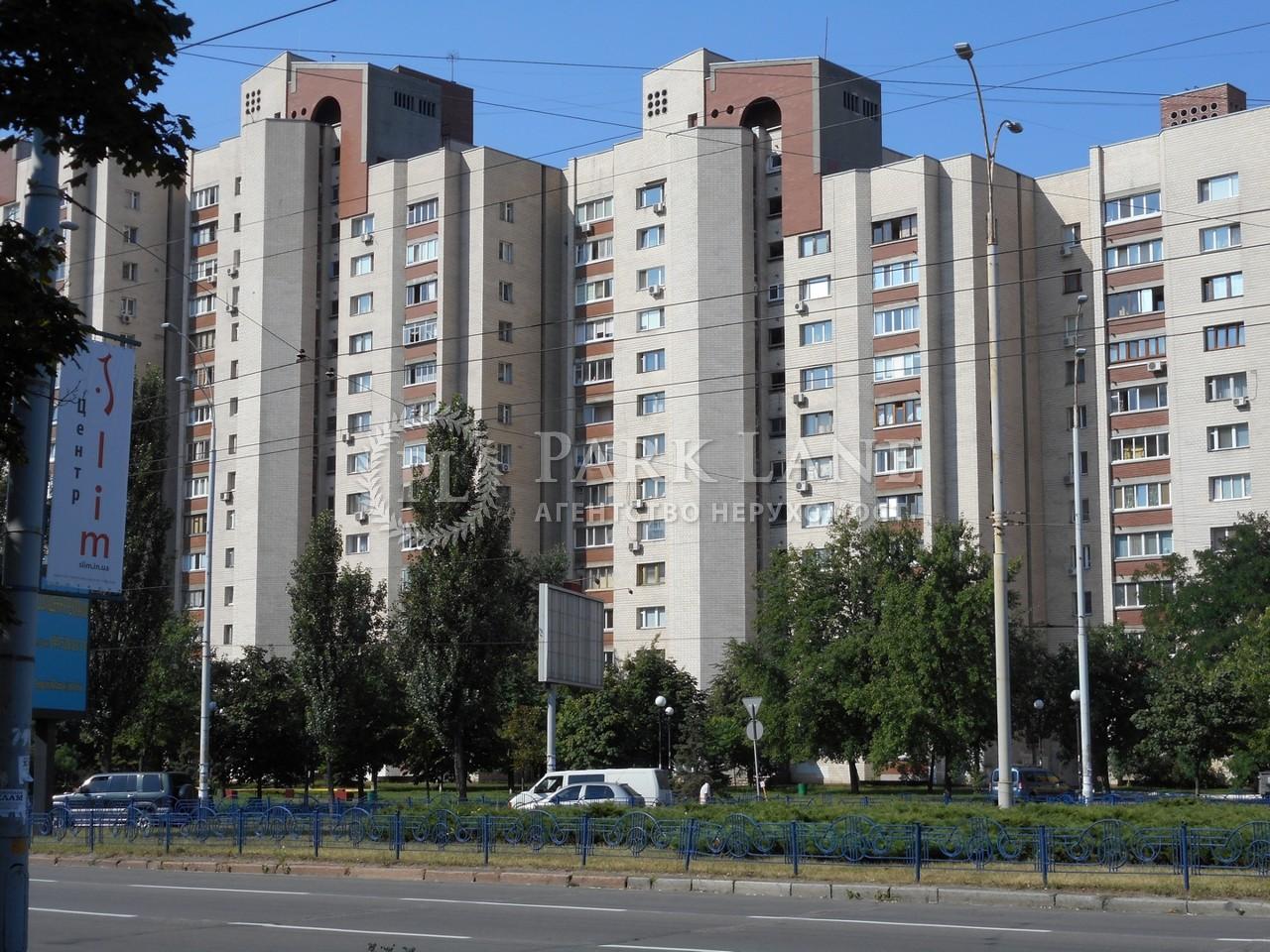 Квартира B-94327, Тимошенка Маршала, 18, Київ - Фото 1