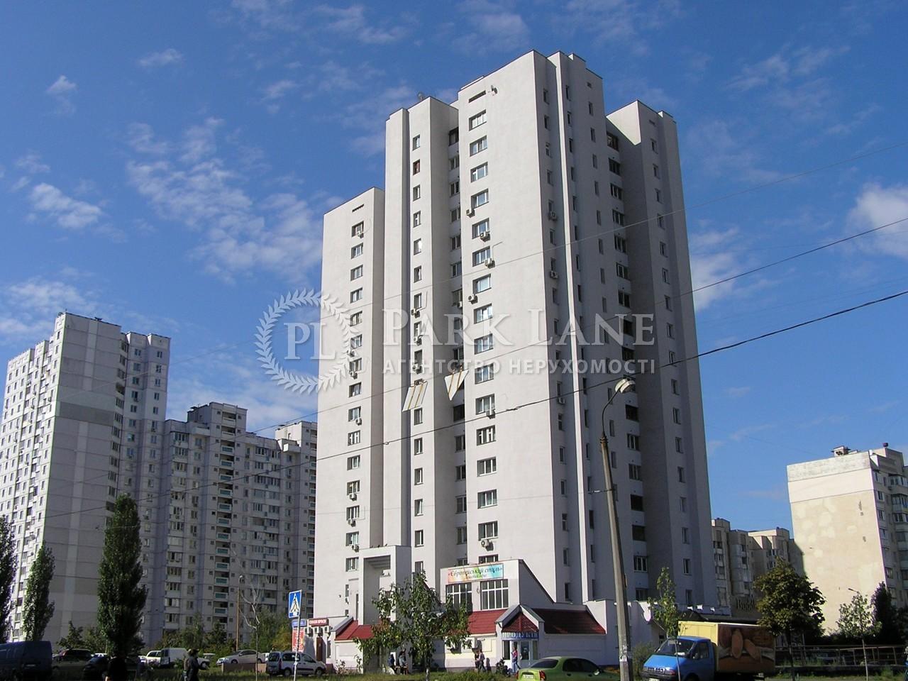 Квартира Маяковского Владимира просп., 97/15, Киев, Z-514122 - Фото 1