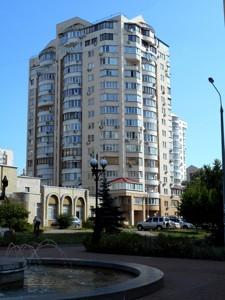 Квартира Z-166825, Героев Сталинграда просп., 18а, Киев - Фото 1