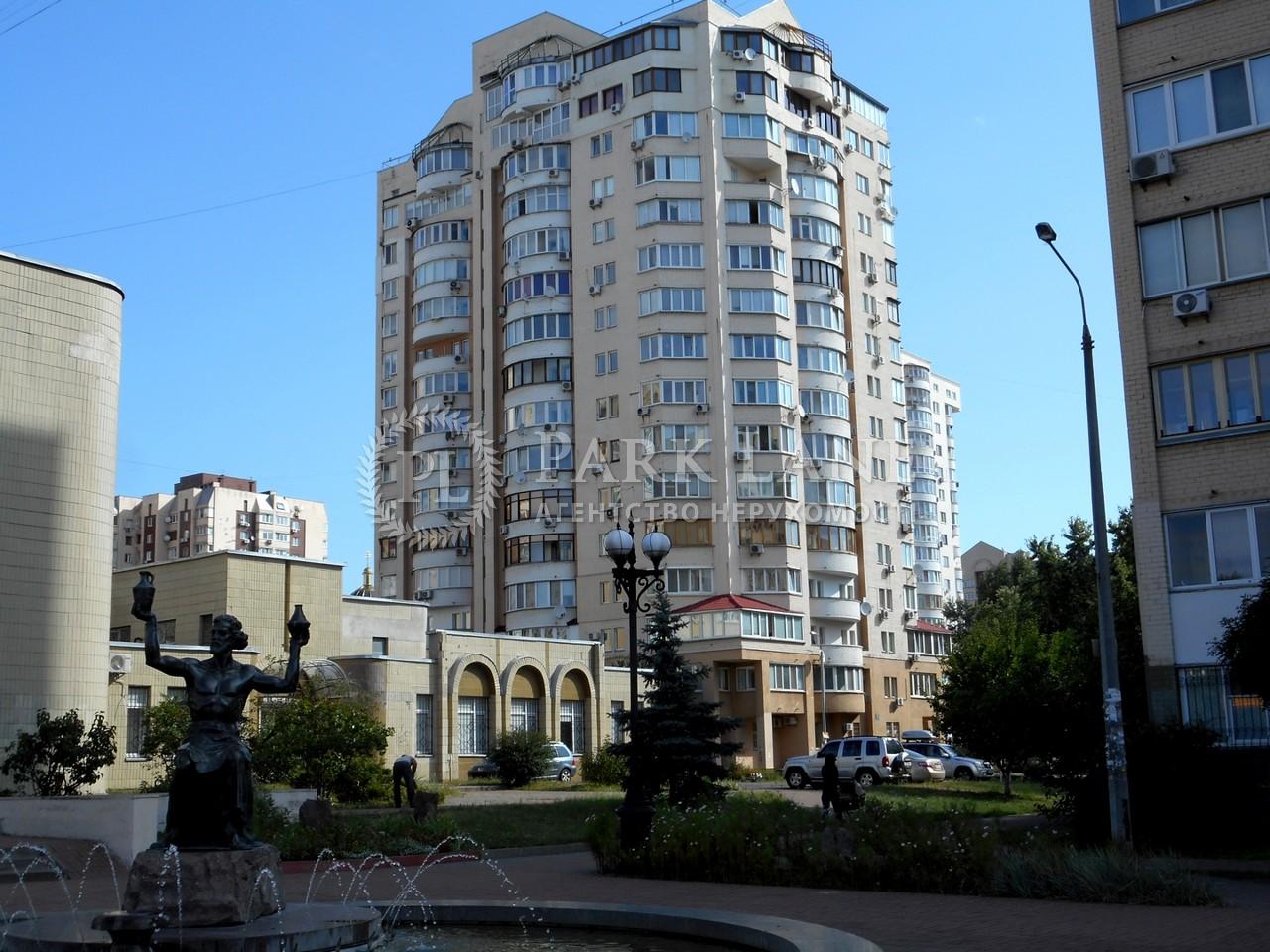 Квартира Героев Сталинграда просп., 18а, Киев, Z-1518803 - Фото 20