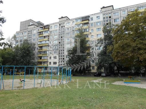 Квартира Лятошинского, 4а, Киев, Z-520717 - Фото