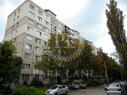 Квартира, Z-1580769, 14а