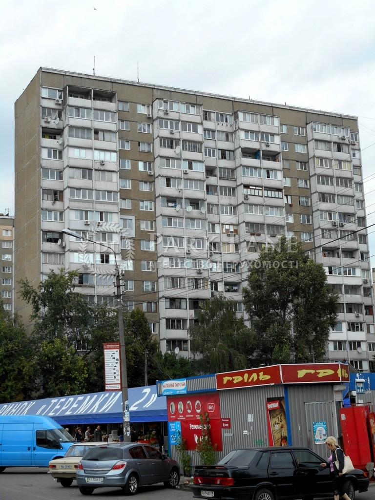Нежитлове приміщення, вул. Лятошинського, Київ, B-98243 - Фото 1