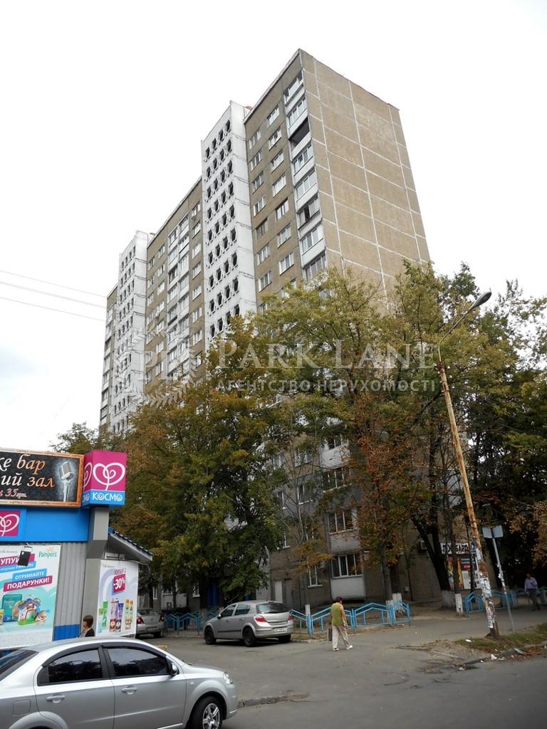 Нежитлове приміщення, вул. Лятошинського, Київ, B-98243 - Фото 4