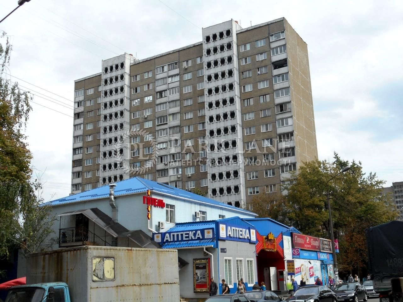 Нежитлове приміщення, вул. Лятошинського, Київ, B-98243 - Фото 3