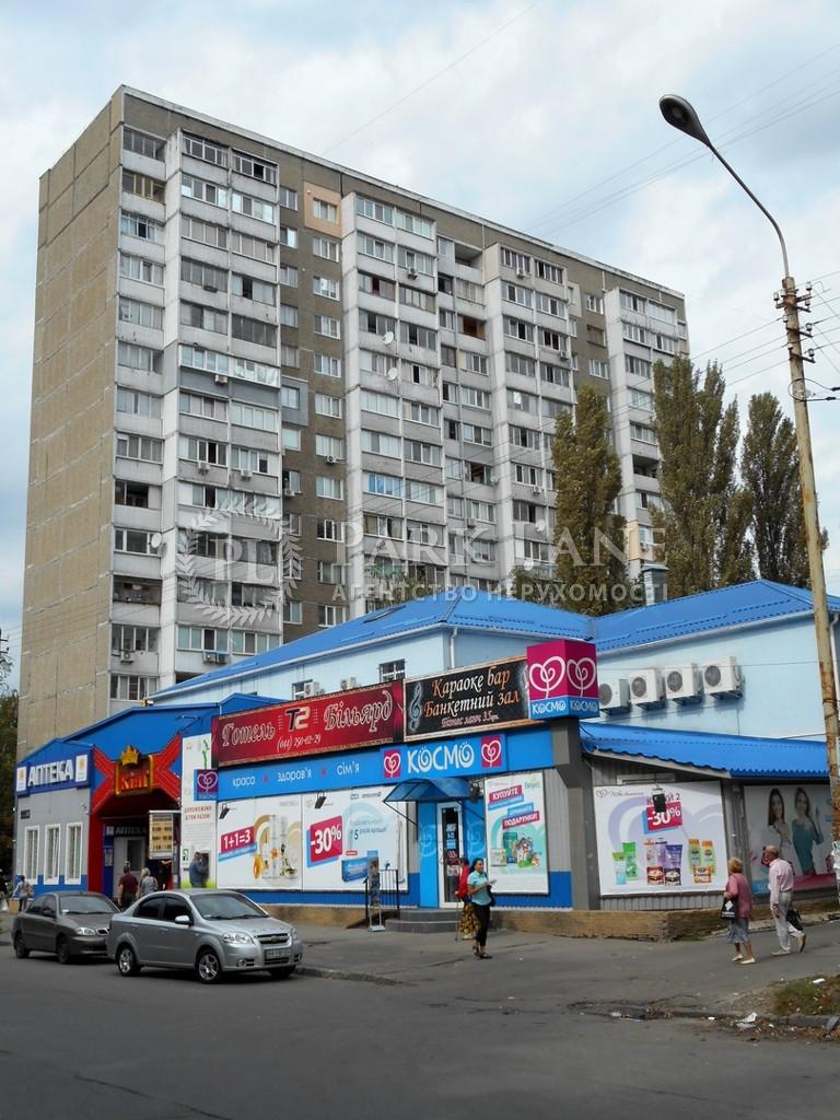 Квартира вул. Лятошинського, 22, Київ, H-44918 - Фото 1