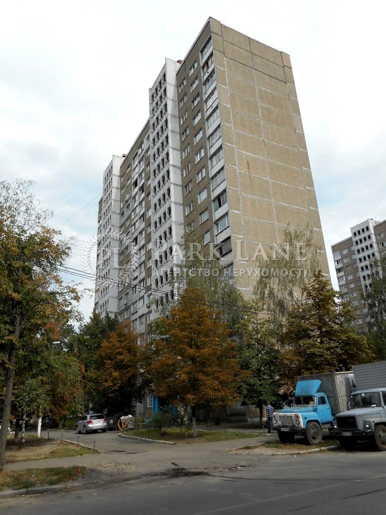 Квартира вул. Лятошинського, 22, Київ, H-44918 - Фото 18