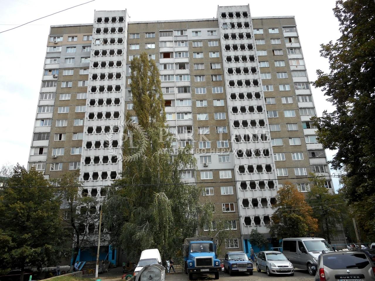 Квартира вул. Лятошинського, 22, Київ, H-44918 - Фото 17