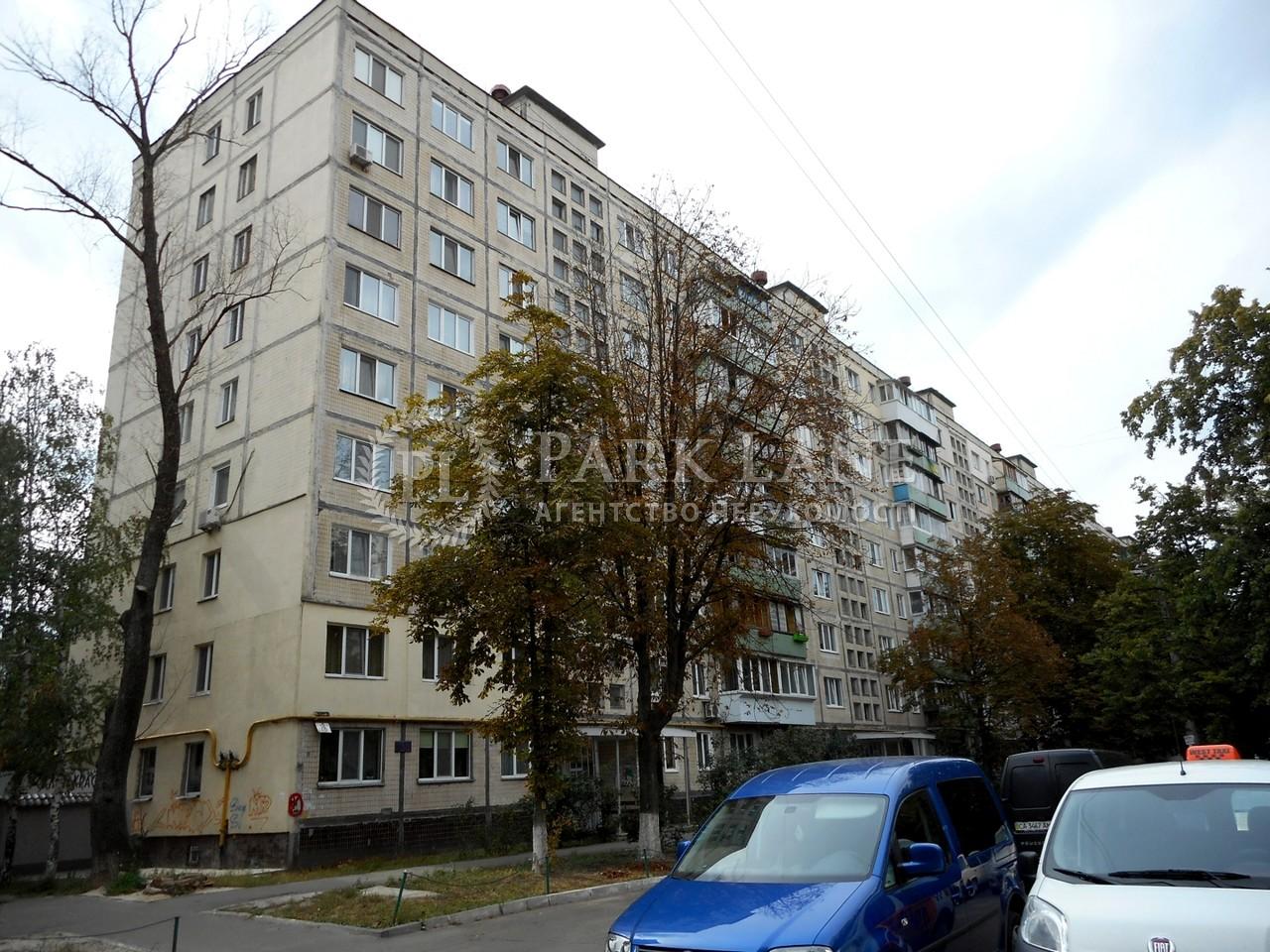 Квартира ул. Лятошинского, 26а, Киев, Z-301191 - Фото 1