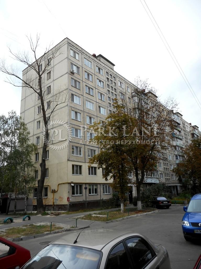 Квартира ул. Лятошинского, 26а, Киев, Z-301191 - Фото 11