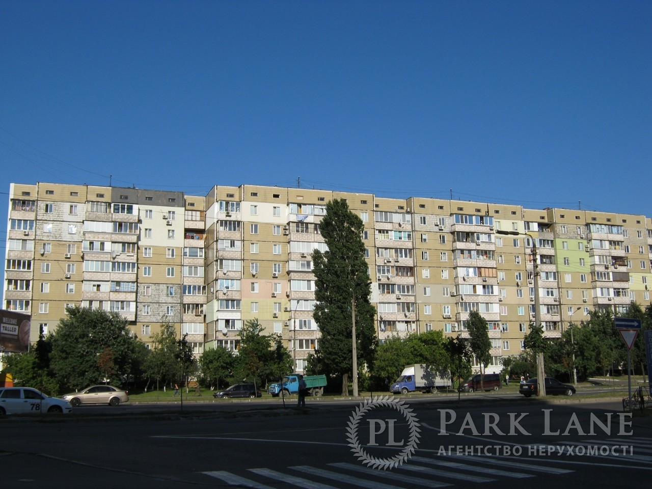 Квартира ул. Ревуцкого, 35, Киев, Z-369728 - Фото 1