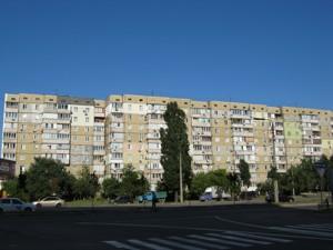 Квартира Z-788649, Ревуцкого, 35, Киев - Фото 1