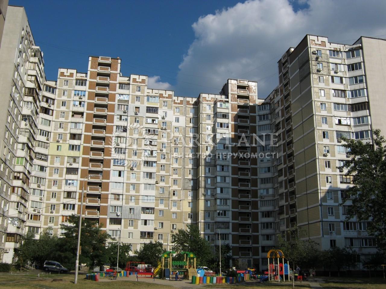 Квартира вул. Ревуцького, 36/2, Київ, B-92833 - Фото 13