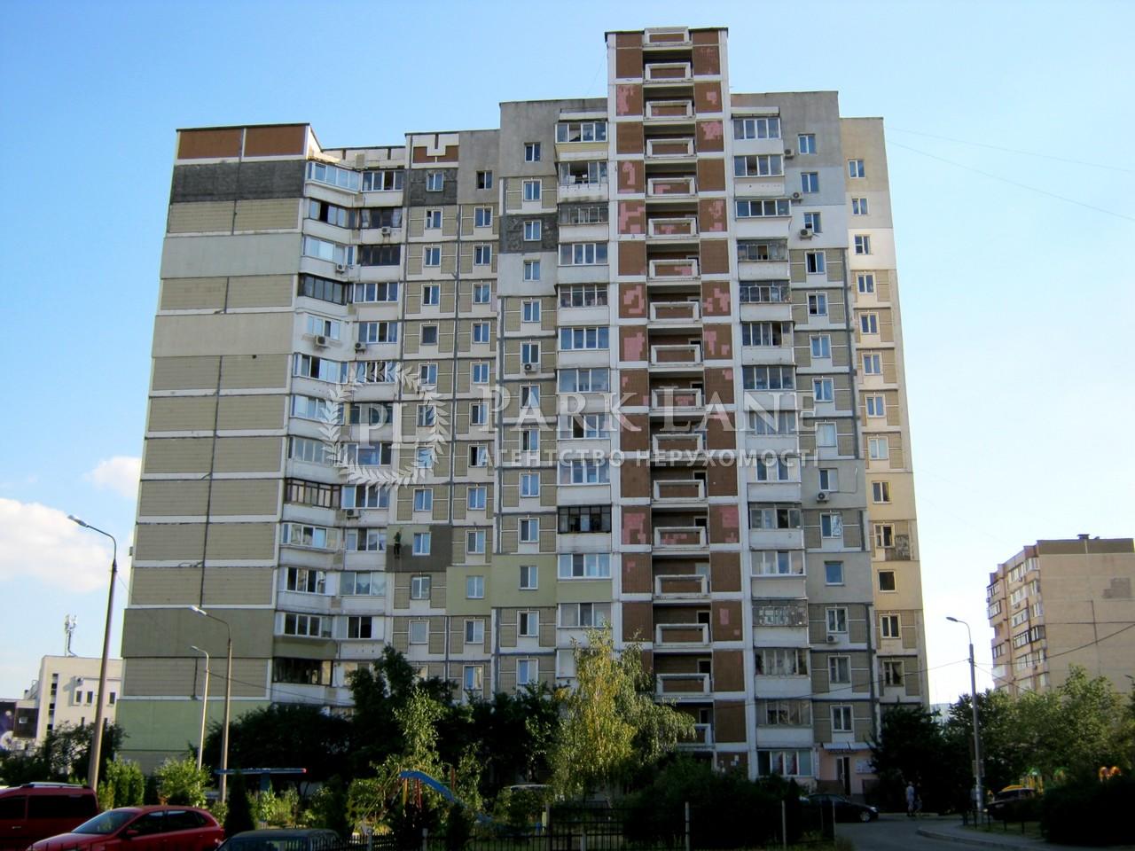 Квартира вул. Ревуцького, 36/2, Київ, B-92833 - Фото 15