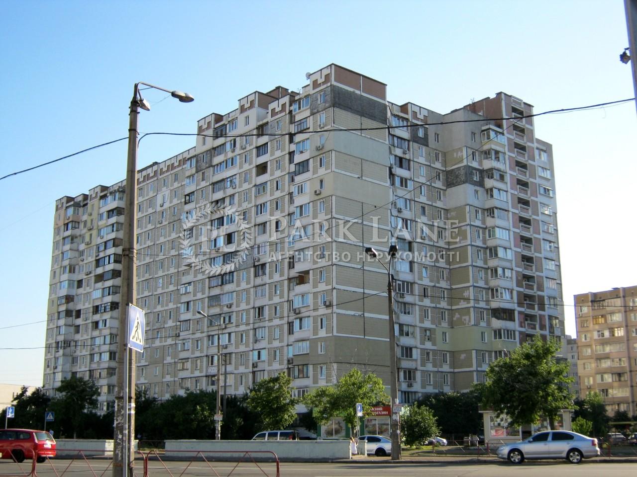 Квартира вул. Ревуцького, 36/2, Київ, B-92833 - Фото 1