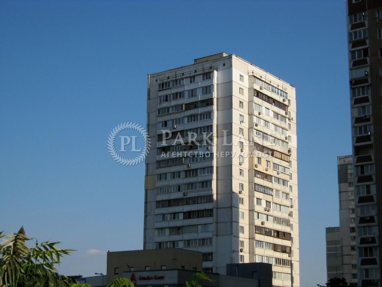 Квартира ул. Ревуцкого, 42, Киев, R-37597 - Фото 13