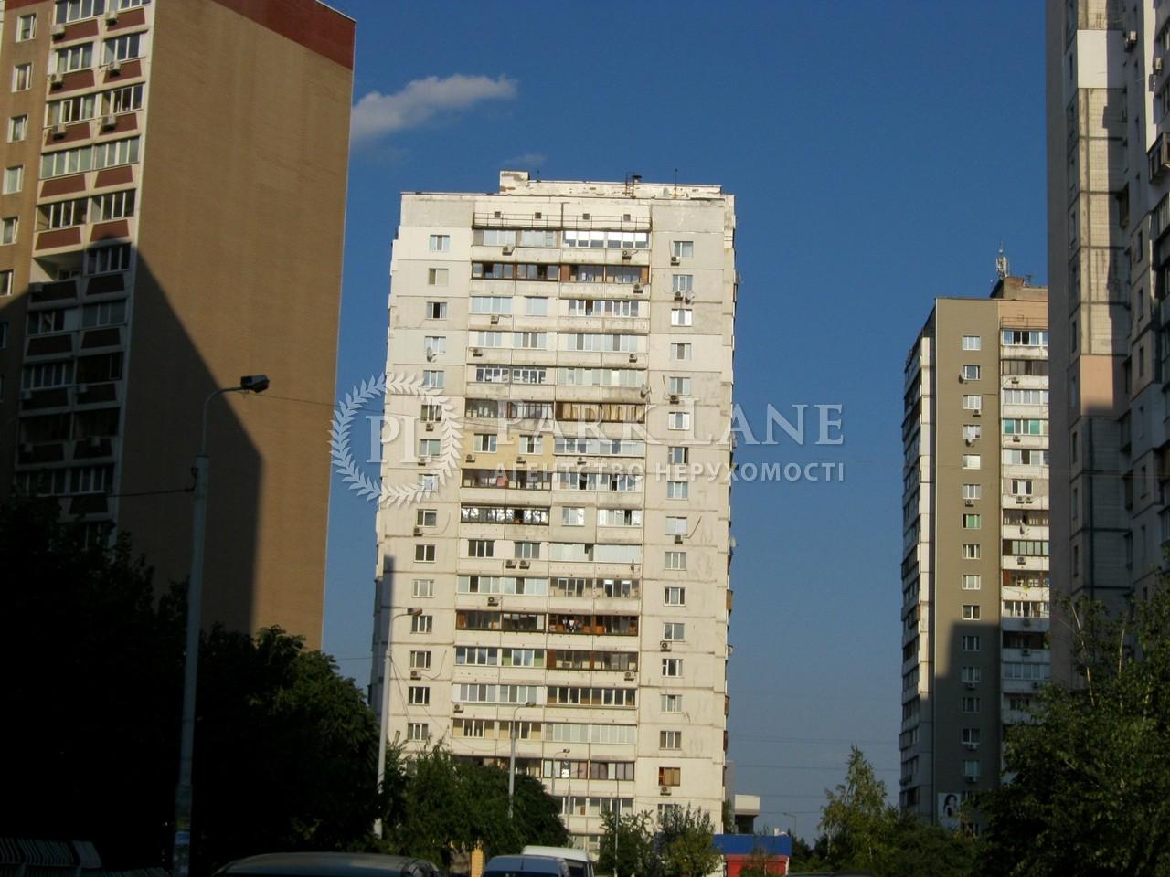Квартира ул. Ревуцкого, 42, Киев, R-37597 - Фото 1