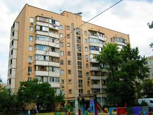 Квартира Z-776518, Бажана Николая просп., 5в, Киев - Фото 1