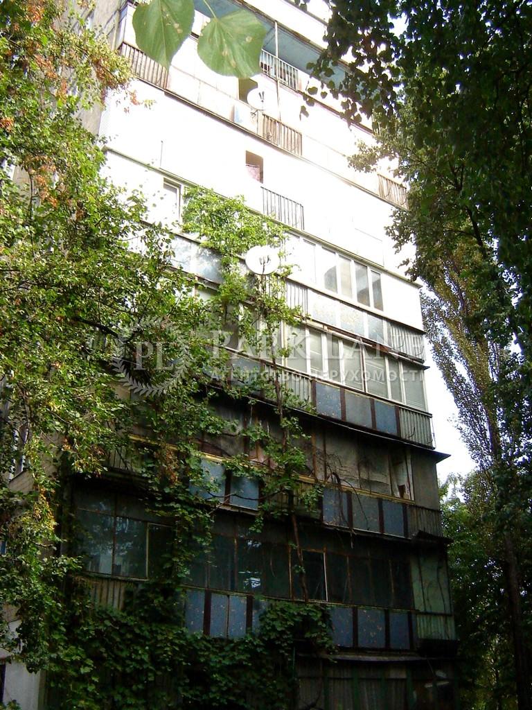 Квартира ул. Щербаковского Даниила (Щербакова), 31б, Киев, Z-416870 - Фото 2