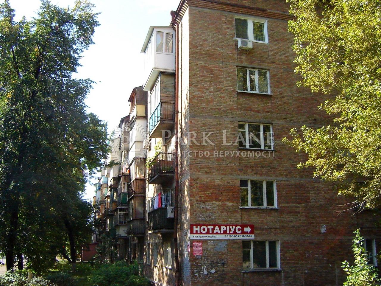 Квартира Z-506844, Щербаковского Даниила (Щербакова), 31/40, Киев - Фото 1