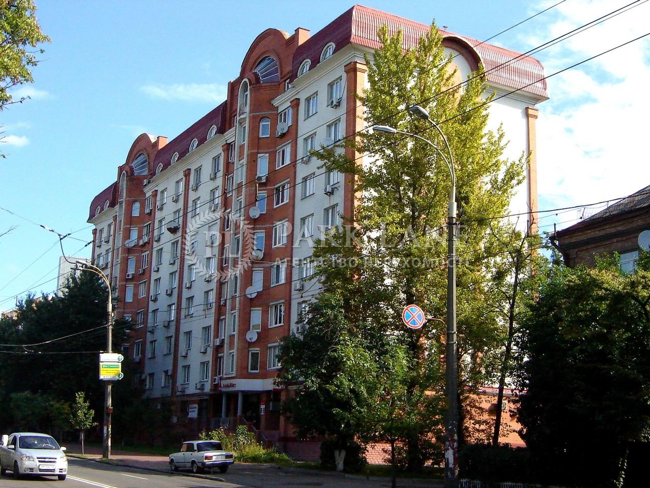 Квартира ул. Щербаковского Даниила (Щербакова), 42, Киев, A-91517 - Фото 3