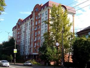 Квартира Z-783410, Щербаковского Даниила (Щербакова), 42, Киев - Фото 2