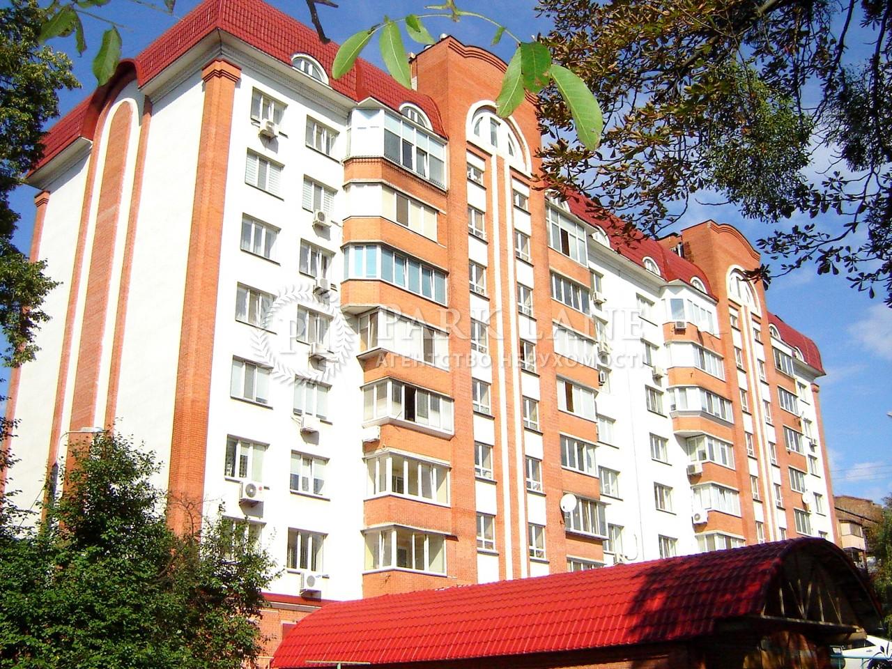 Квартира ул. Щербаковского Даниила (Щербакова), 42, Киев, A-91517 - Фото 1