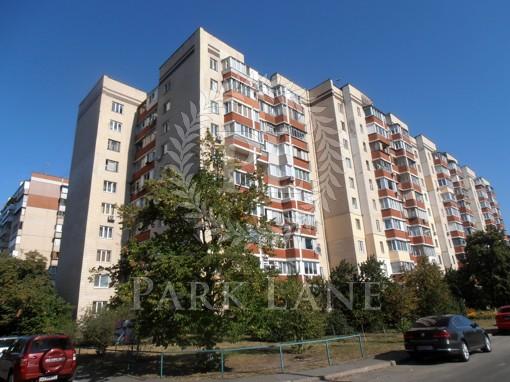 Квартира, K-25559, 16