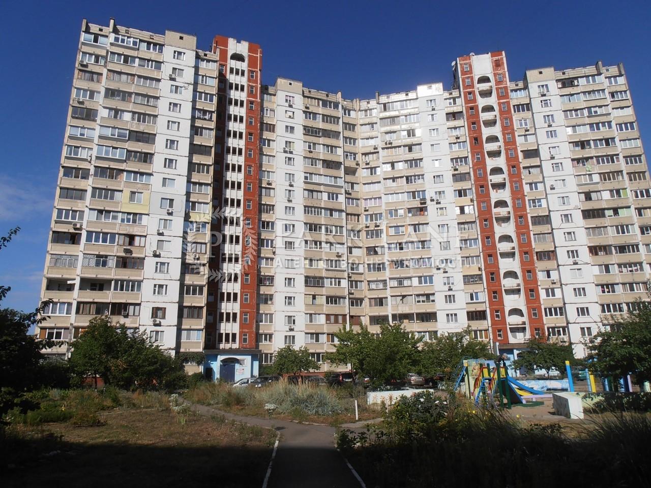 Квартира ул. Бальзака Оноре де, 52/22, Киев, Z-723331 - Фото 1